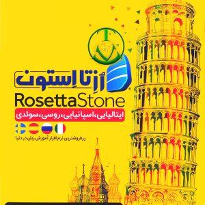 RosettaSton Euro JB F