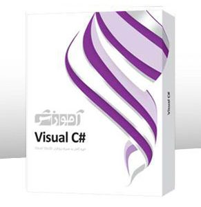 Parand-Visual-CSharp-M2