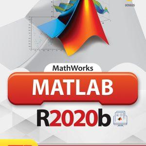 خرید نرم افزار MATLAB R2020b نشر گردو تجریش کالا