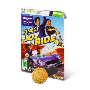 خرید بازی Kinect Joy Ride برای XBOX360 تجریش