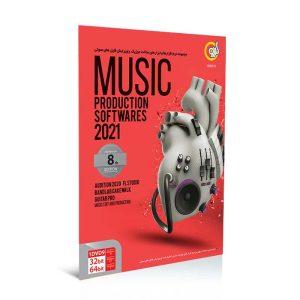 خرید مجموعه نرمافزار ساخت و ویرایش موسیقی و فایلهای صوتی گردو تجریش