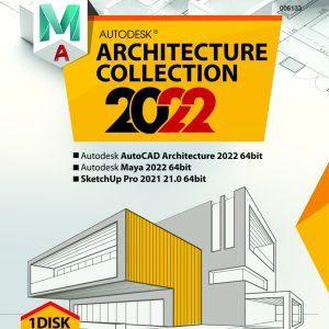 خرید مجموعه نرمافزار Autodesk Architecture 2022 گردو تجریش
