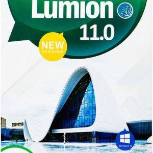 خرید نرمافزار لومیون نسخه Lumion 11.0 نوینپندار تجریش